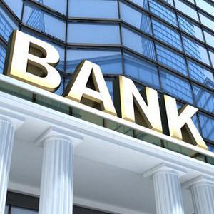 Банки Деденево