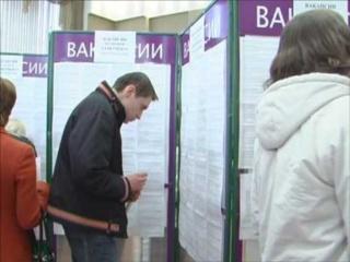 Центры занятости Деденево