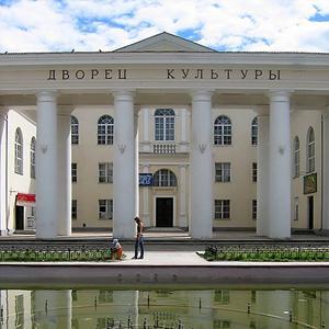 Дворцы и дома культуры Деденево