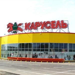Гипермаркеты Деденево
