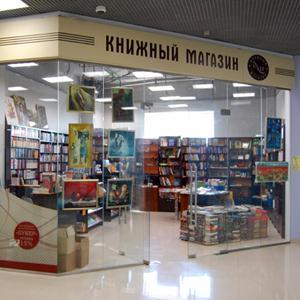 Книжные магазины Деденево