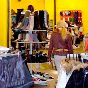 Магазины одежды и обуви Деденево