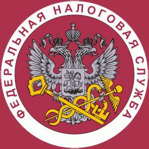 Налоговые инспекции, службы Деденево