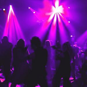 Ночные клубы Деденево