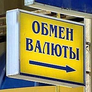 Обмен валют Деденево