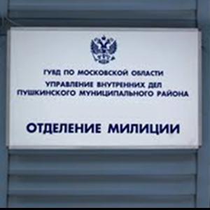 Отделения полиции Деденево