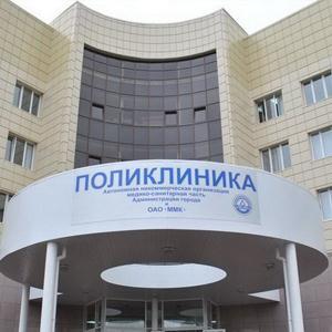Поликлиники Деденево