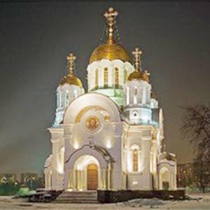 Религиозные учреждения Деденево