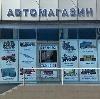 Автомагазины в Деденево