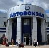 Автовокзалы в Деденево