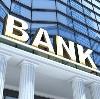 Банки в Деденево