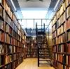 Библиотеки в Деденево