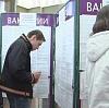 Центры занятости в Деденево