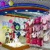 Детские магазины в Деденево