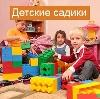 Детские сады в Деденево
