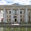 Дворцы и дома культуры в Деденево
