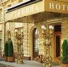 Гостиницы в Деденево