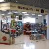 Книжные магазины в Деденево