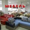 Магазины мебели в Деденево