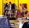 Магазины одежды и обуви в Деденево
