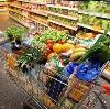 Магазины продуктов в Деденево