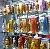 Парфюмерные магазины в Деденево