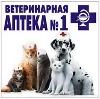 Ветеринарные аптеки в Деденево