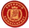 Военкоматы, комиссариаты в Деденево
