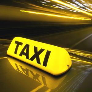 Такси Деденево