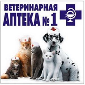 Ветеринарные аптеки Деденево